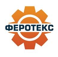 ООО ФЕРОТЕКС