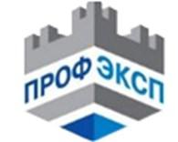 ООО ПрофЭксп