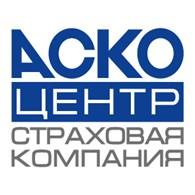 """""""Страховая компания Аско-Центр"""""""