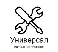 """Магазин инструментов """"Универсал"""""""