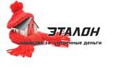 Завод Эталон - твердотопливные котлы Харьков