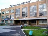 """Дворец водного спорта """"Дельфин"""" (Закрыт на ремонт)"""