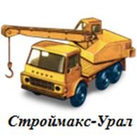Строймакс-Урал