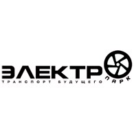 Электро - Парк