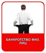 """ООО Агентство правовой защиты """"Новая жизнь"""""""
