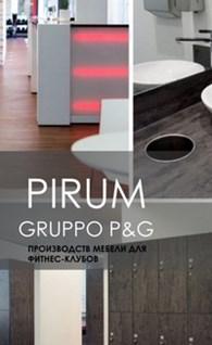 """Gruppo P&G"""