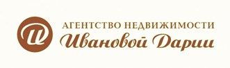 ООО Агентство недвижимости Ивановой Дарии