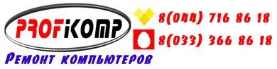 ИП ProfiKomp