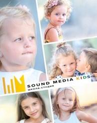 "ООО Школа-студия ""Sound Media Kids"""