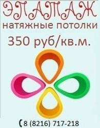 """""""Эпатаж"""""""