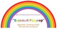 """""""Веселый Роджер"""""""