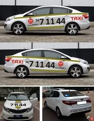 """Транспортная компания """"7-11-44"""""""