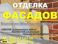 ООО КирСтройГарант