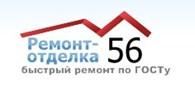 ООО РемонтОтделка56