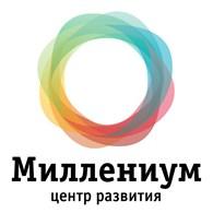 """Центр развития личности для всей семьи """"Миллениум"""""""
