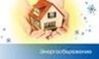 ★★★★★ Источник энергии, гелиосистемы и энергосберегающие окна