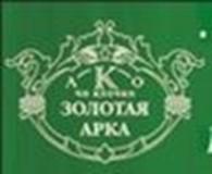 Золотая Арка ЧП Клочко