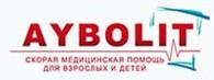 Скорая помощь «Айболит»