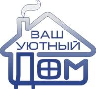 ООО Ваш уютный дом