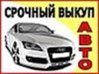 интернет-магазин «ЛИДЕР-АВТО»