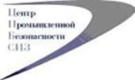 ТОО «Центр Промышленной Безопасности и СИЗ»