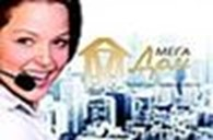 Частное предприятие Агентство недвижимости «МЕГА ДОМ»