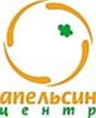 Центр детского развития «Апельсин»
