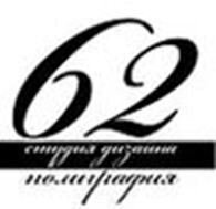 """ТОО """"Полиграфия 62"""""""