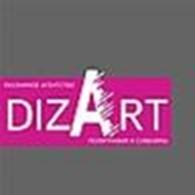 """Рекламное агентство """"Dizart"""""""