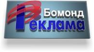 ООО Бомонд Реклама