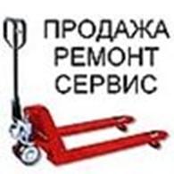 Субъект предпринимательской деятельности ФЛП Герасимов С. А.