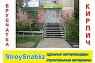 StroySnabkz