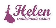 Свадебный салон «Helen»