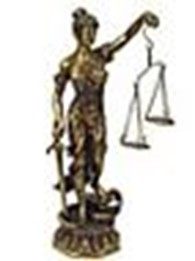 Адвокат Ткаченко И.М.