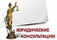 Адвокат Зарицкий Максим Николаевич