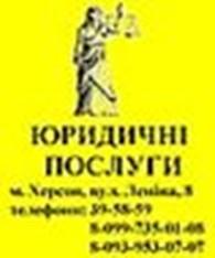 «Никитин и партнеры»