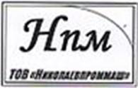 "ООО ""Николаевпроммаш"""
