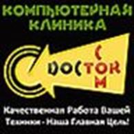 """Совместное предприятие Компьютерная Клиника """"Doctor Com"""""""
