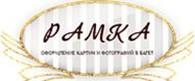 """Багетная мастерская """"РАМКА"""""""