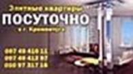 СПД Авдеев В. А.