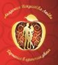 «Академия Искусства Любви»