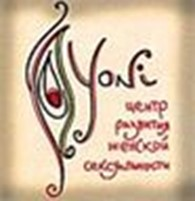 Студия Женского сексуального здоровья «YONI»