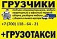 "Частное предприятие ИП ""Афанасьев"""