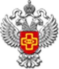 Территориальный орган  Федеральной службы по надзору в сфере здравоохранения  по Свердловской области