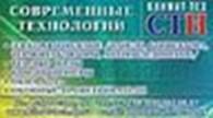 ЧП Коротичева