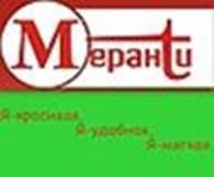 Меранти