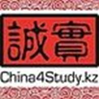 China4Study