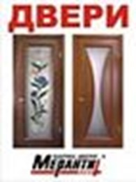 Portek «Магазин Двери плюс Окна»