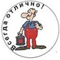 Общество с ограниченной ответственностью ООО «ПРОФИТРЕЙД ЛТД»