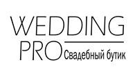 ООО Аксессуары Wedding Pro свадебного бутика